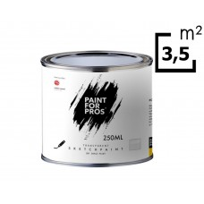 Маркерная краска (маркерное покрытие) Paintforpros 0.25L